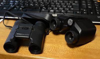 Nikon 8x20 7x20